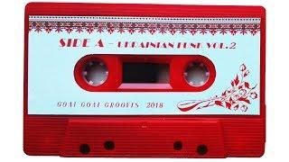 C.J. PLUS - Ukrainian Funk. Vol 2
