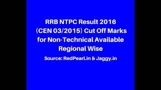 rrb ntpc result 2016   railway nontechnical cen 03 2015 exam result 2016   jaggy