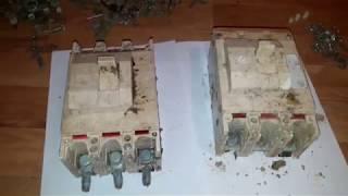 видео Как отличить медь от латуни