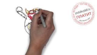 Смешарики пингвин ПИН смотреть видео  Как быстро и просто нарисовать пингвина из смешариков карандаш(Смешарики. Как правильно нарисовать смешарика ПИН поэтапно. На самом деле легко и просто http://youtu.be/W1gxQh-_nCQ..., 2014-09-11T03:31:34.000Z)