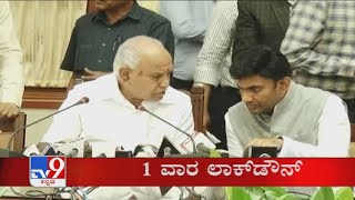 TV9 Kannada Headlines @ 9AM (22-02-2021)