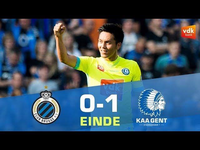 🎬Club Brugge - KAA Gent (0-1)