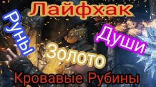 Покупка Боевых наборов за 150 душ (Стол заказов MK X Mobile)