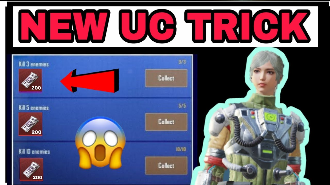 New Trick | Get Free Unlimited UC Cash ? | How to Get Free UC Cash in PUBG Mobile | Latest Trick ?