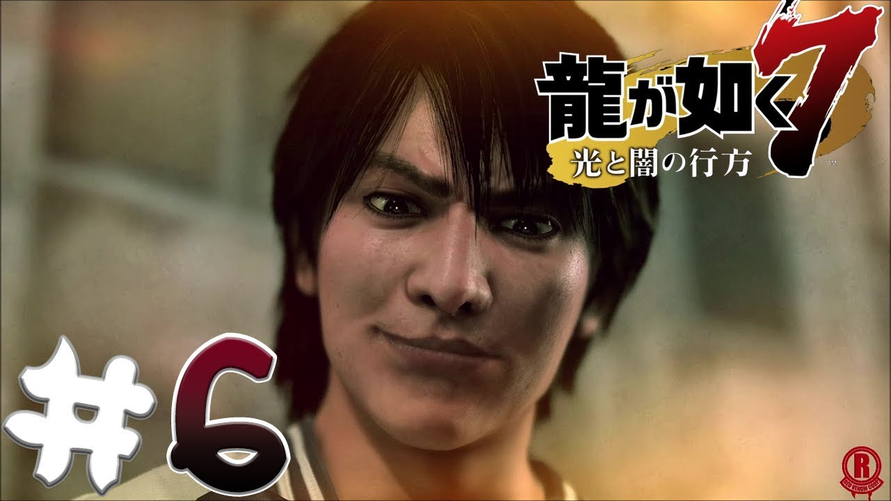 Yakuza 7 Like A Dragon Ps4 Pro Gameplay Walkthrough Part 6 Chapter 3 1080p 60fps Youtube