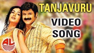 Latest Telugu Legend Video Songs | Tanjavuru  | Balakrishana, Jagapathi [HD]