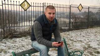 видео Куркино