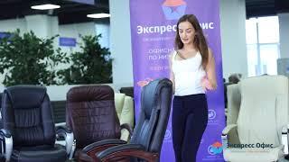 видео Черные кресла | Купить кресло черного цвета недорого в Барнауле