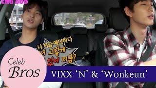 VIXX N & Wonkeun, Celeb Bros S7 EP1