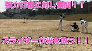 3月25日に対戦した大阪モンキーズとの試合の動画を配信します!!非常に...