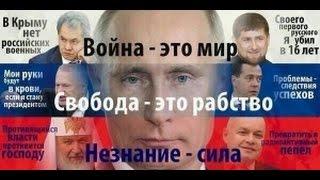 что смотреть: Навального или Кисель-тв? Нас имеют за наши же деньги!