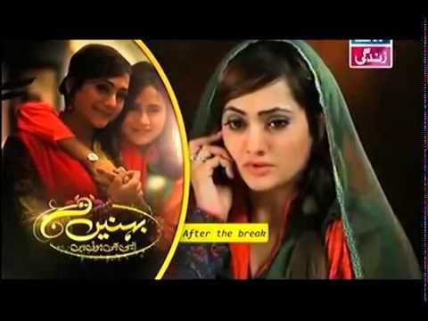 Behnein Aisi Bhi Hoti Hain Episode 41 Full HD On Ary Zindagi 23rd june 2014 Part 1