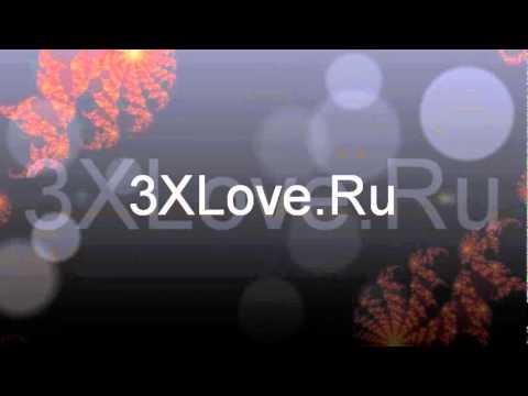 www интим знакомства ru