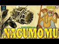 Nagumomu Nadaswaram| Carnatic Music Instrumental | Instrumental Music | Thyagaraja Swamy Keerthanas