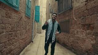 Ameer Dandan - Ya Batal (Official Video) | أمير دندن - يا بطل