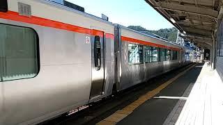 HC85系D1編成試運転紀勢本線下り紀伊長島発車