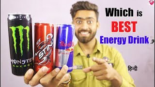 Which is best energy drink in india ?? Red bull v Monster v Sting | QualityMantra