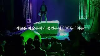 인사아트프라자 디오션아트갤러리 업무협약식