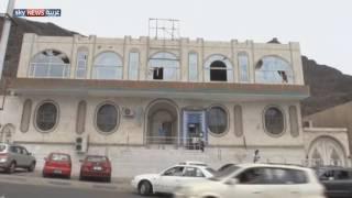 إجراءات حكومية لوقف تدهور الريال اليمني