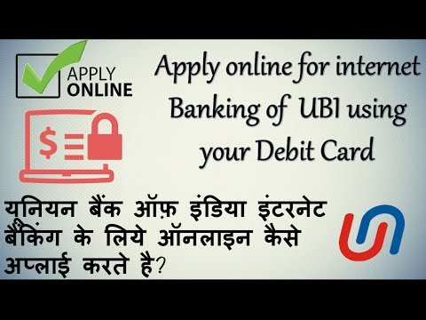 How To Register For Internet Banking Of Union Bank Of India Ubi Online Using Debit Card