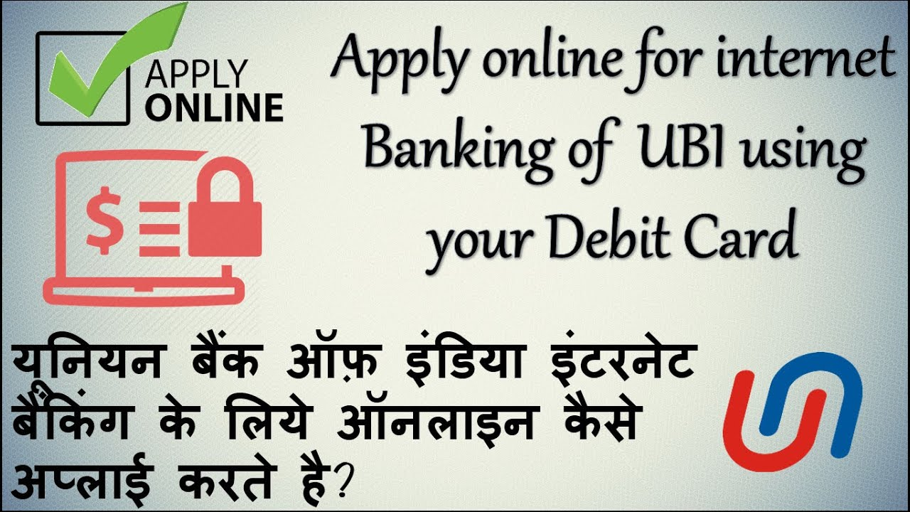 union bank denying debit Also read: check union bank of india account balance through missed call generate/change union bank of india atm/debit card pin through ivr this facility empowers you to regenerate your atm pin through ivr by calling up the 24 hour call center though your registered mobile number.