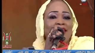"""هاجر كباشي - حار دليلي غلب """"أمنا حواء 2013م - الحلقة السابعة عشرة"""""""