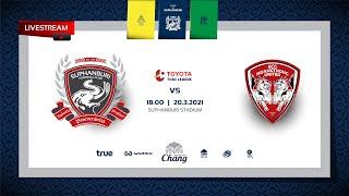 MainStand X SuphanburiFC | Live | สุพรรณบุรี เอฟซี v เอสซีจี เมืองทอง ยูไนเต็ด 20/03/21