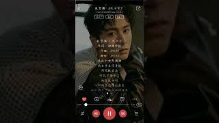 Thán Vân Hề - Trương Triết Hạn Cover ( Vân Tịch Truyện OST)