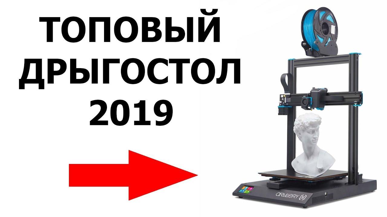 Обзор 3D принтера Artillery  Sidewinder X1