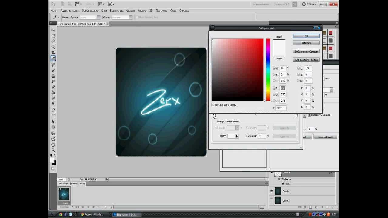 программа для создания аватарки из видео