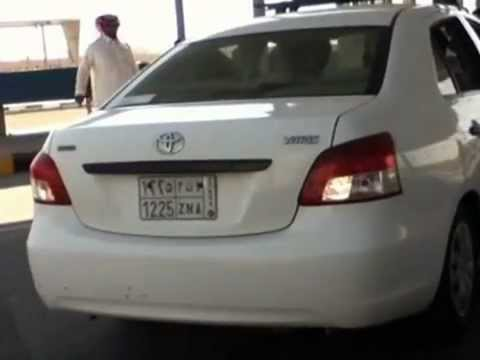 saudi driving test al khobar