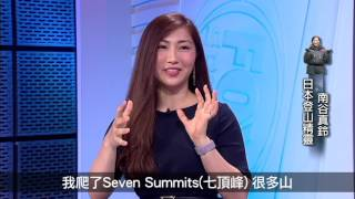 Marin Minamiya FOX Channel Taiwan Interview 1 南谷真鈴 検索動画 18