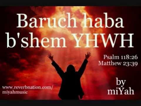 Baruch Hashem/Tehilim(Salmos 106:48)/Yaakov Shwekey/Español