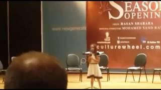 A Song Of Peace | Singer Hayedi | Piano Muhammad Naglah