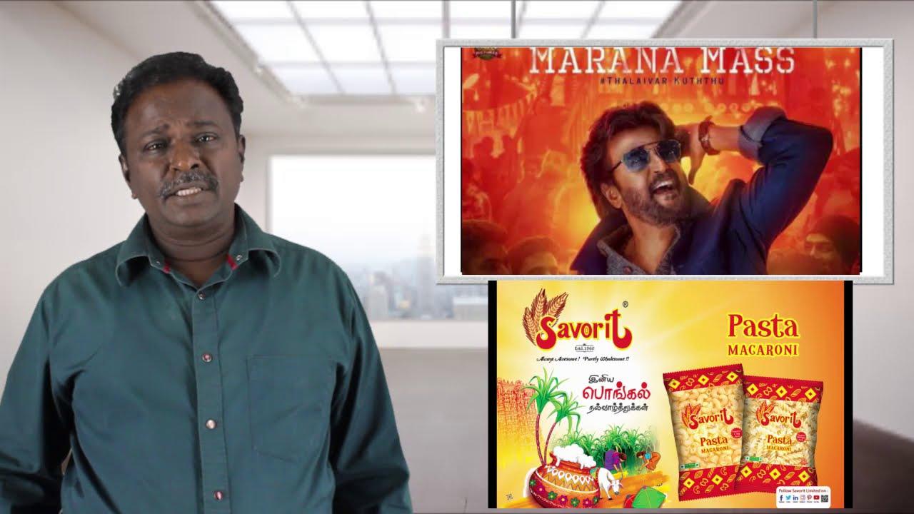 petta-review-rajnikanth-karthik-subburaj-tamil-talkies