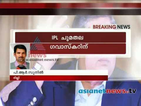 Srinivasan Will be Replaced by Sunil Gavaskar as the President of BCCI : സുനില് ഗവാസ്കര്