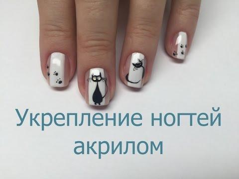 Укрепление ногтей слоящихся ногтей