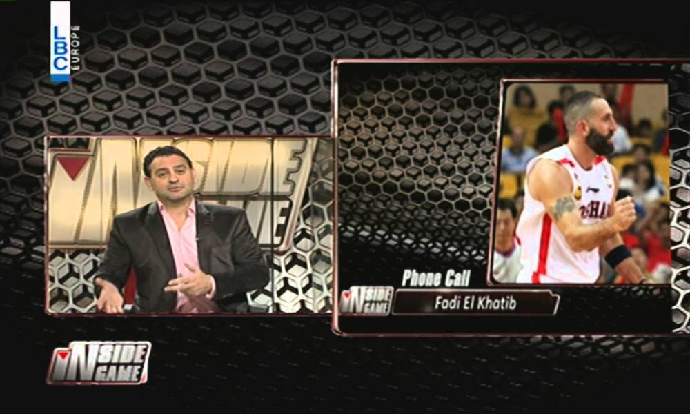 Download Inside Game - Season 2 - Episode7 - Phone Call With Fadi El Khatib