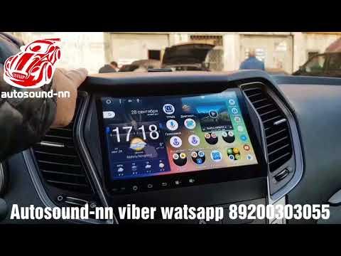 "Штатная Магнитола Hyundai Santa Fe(2012+)9""android 6.0"