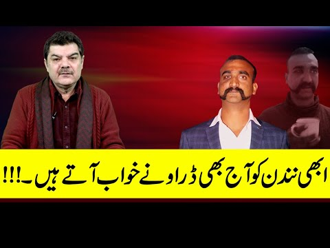 Mubasher Lucman: Remember: The TEA is Fantastic ...!!