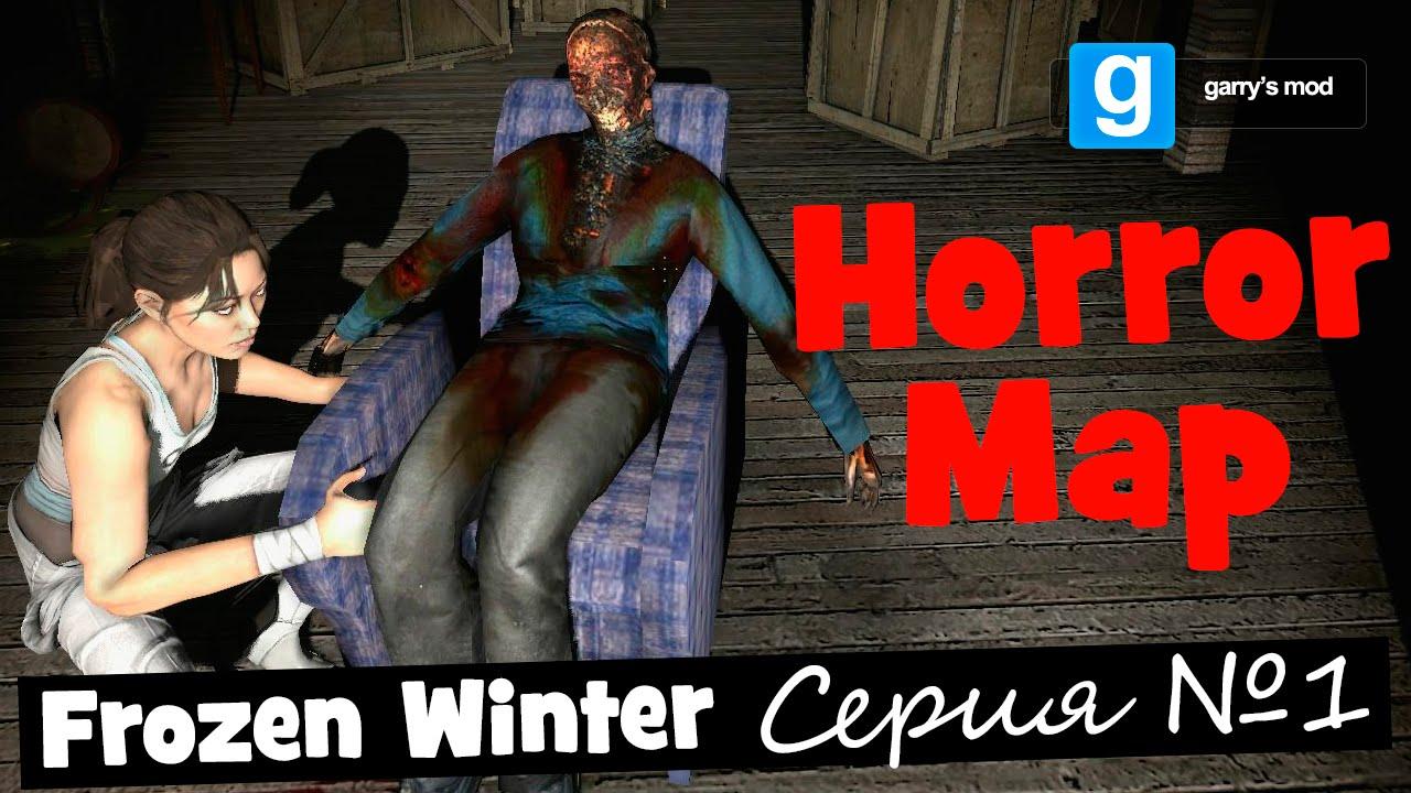 garry's mod horror map pack
