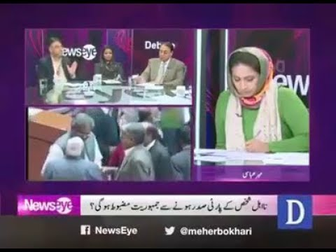 Asad Umar replies to why democracy is ashamed with Meher Bukhar @ Dawn