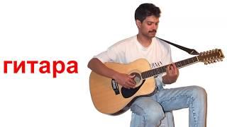 Презентация для детей по Доману. Музыкальные инструменты. Часть 1