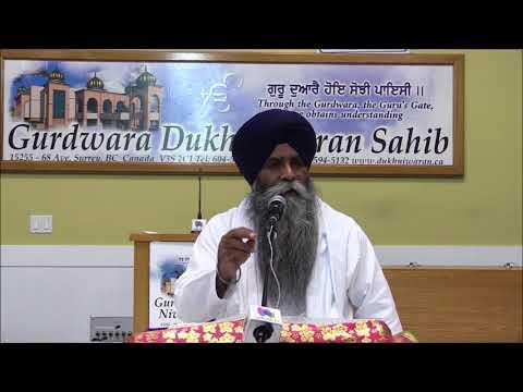Katha Salok Mohalla Nauva Part 11 Bhai Pinderpal Singh Ji
