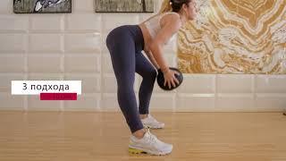 Anywell тренировка 9 упражнений для сжигания жира