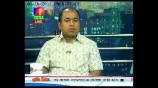 Front Line...Bangla Vision...Shahidul Islam Mintu...Part-1