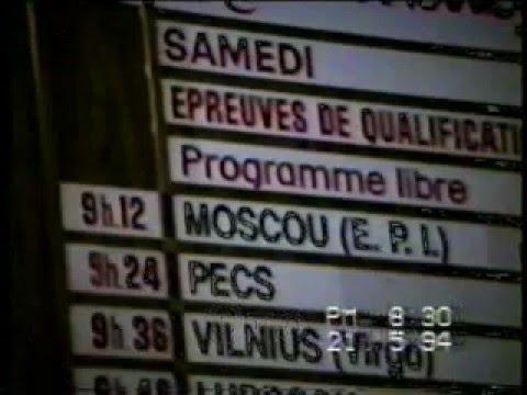 Франция 1994