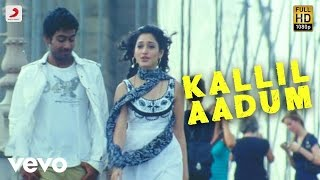 Aanandha Thaandavam - Kallil Aadum Tami Lyric   G.v. Prakash Kumar