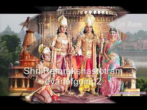 Shri Ram Raksha Stotram .flv