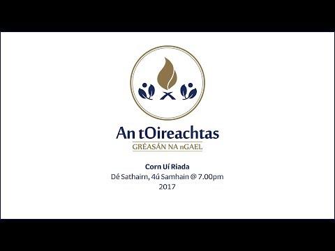 Corn Uí Riada | Oireachtas 2017